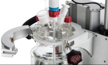 chemistry use batch glass reactor