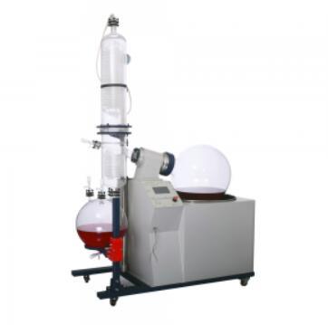 rotary film evaporator for sale
